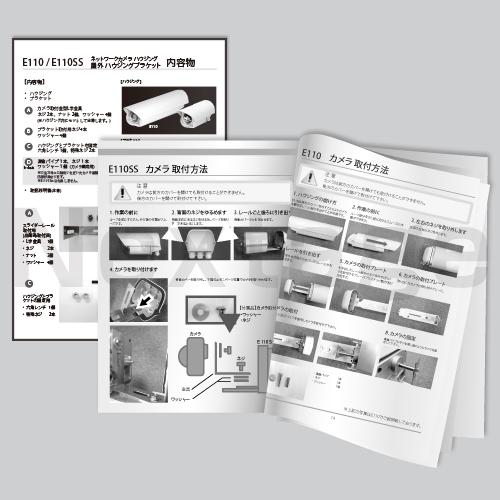 設置手順が分かりやすい日本語取扱説明書付属