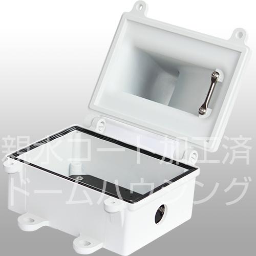 電源BOX部