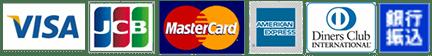 クレジットカード決済、銀行振込、代金引換、Apple Pay、コンビニ前払い