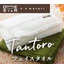 DOUBLE STAR タントロ フェイスタオル