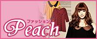 ファッション Peach