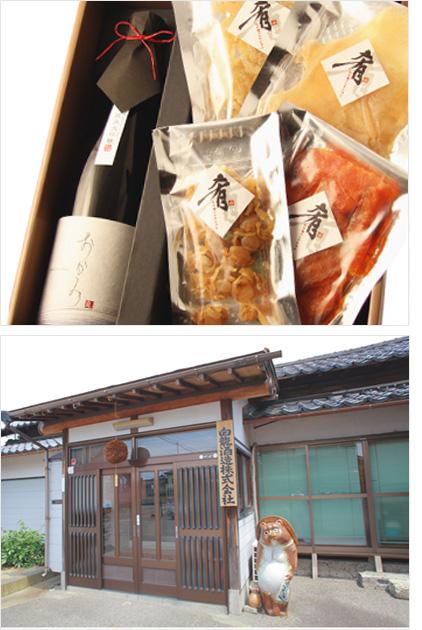旨みを引き立たせる日本酒