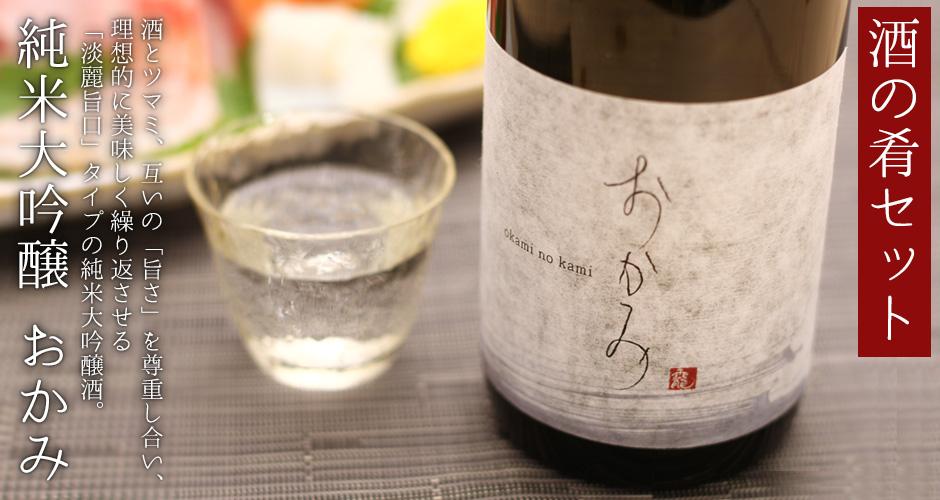 コシヒカリ純米大吟醸 幻の酒飲み比べ3蔵(3本)セット