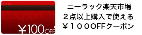 Header 1614229187
