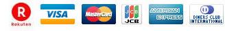 クレジットカードがご利用になれます