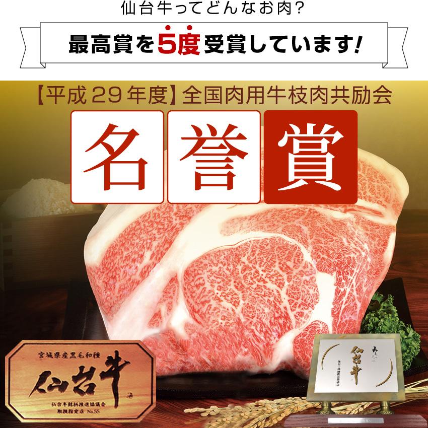 【平成29年度】全国肉用牛枝肉共励会 名誉賞受賞