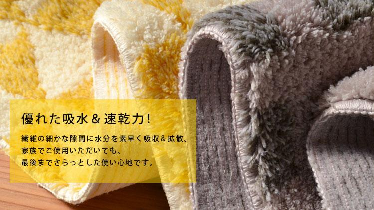 繊維の細かな隙間に水分を素早く吸水&拡散。家族でご使用いただいても、最後までさらっとした使い心地です。