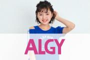 ALGY アルジー