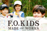 F.O.KIDS エフオーキッズ