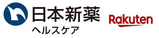 日本新薬 ヘルスケア 楽天
