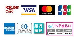 クレジットカードリスト