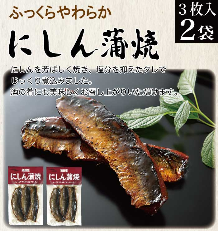 送料無料のお漬物。ごぼう漬け、味噌漬け、みそ漬け、1000円ポッキリ