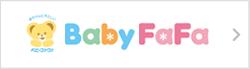 Baby FaFa