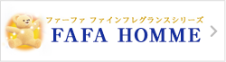 fafa_homme