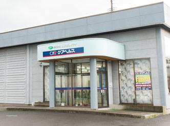 ケアヘルス須賀川店
