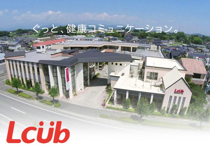 健院L-CUB(エルキューブ)