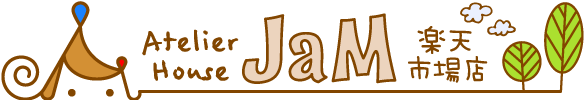 Atelier House JaM 楽天市場店 -アトリエハウスジャム- 愛知県西尾市の小さな雑貨屋さん|オリジナル雑貨|木製|革製|ギフト|ウェディング|ベビー