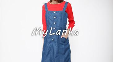 Mylanka