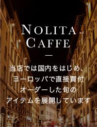 NOLITA CAFFE