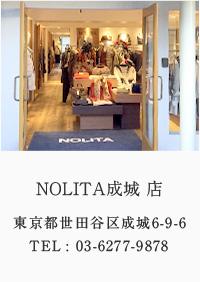 NOLITA成城 店