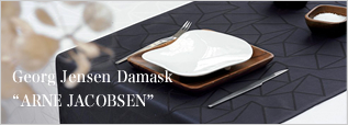 Georg Jensen Damask テーブルクロス