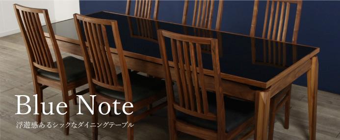 bluenote �����˥ơ��֥�