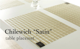 chilewich Satin �������ޥå�