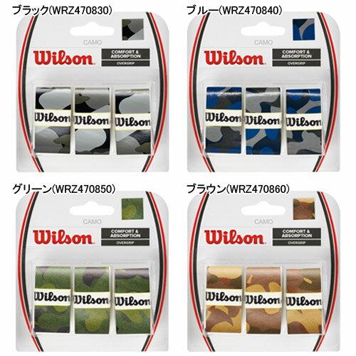 ウィルソン オーバーグリップテープ CAMO 3パック