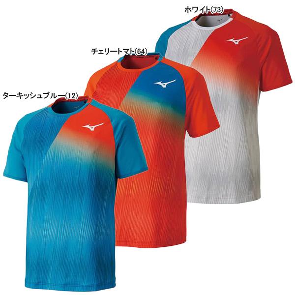 ミズノ メンズ ウェア ゲームシャツ (62JA8510)