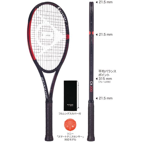 ダンロップ テニスラケット CX200 (DS21902)
