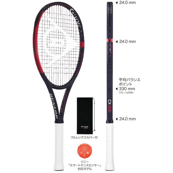 ダンロップ テニスラケット CX400 (DS21905)