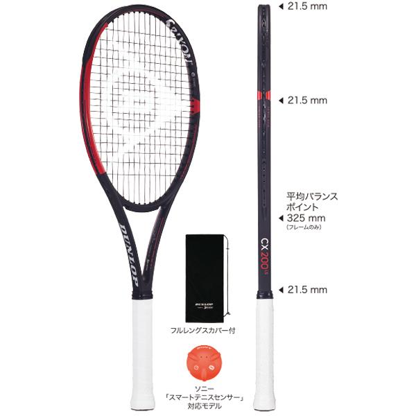ダンロップ テニスラケット CX200 LS (DS21904)