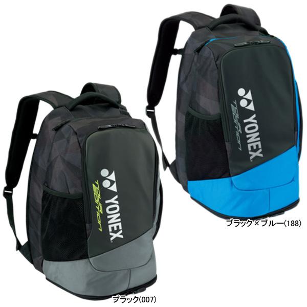 ヨネックス テニス ラケットバッグ プロシリーズ バックパック (ラケット2本収納可能) (BAG1808)