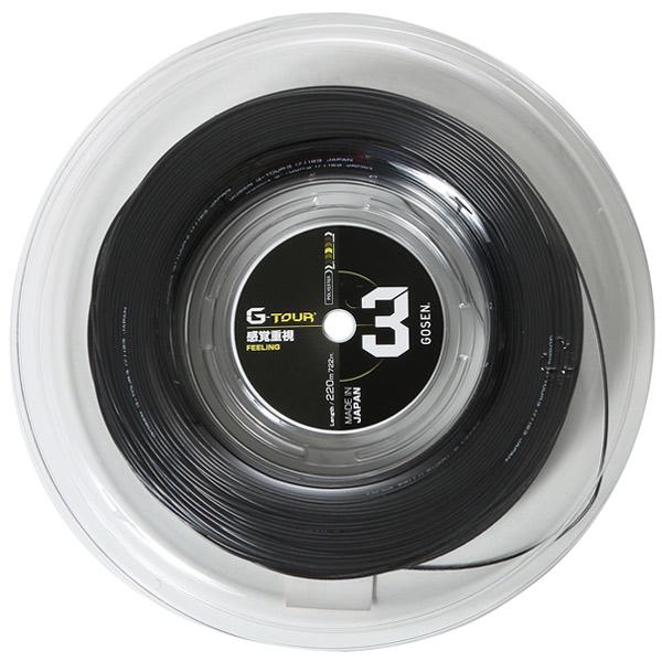 ゴーセン ガット G-TOUR3 1.28mm/16LGA (220mロールガット) (TSGT302BK)