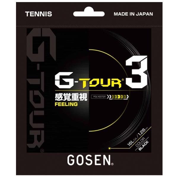 ゴーセン ガット G-TOUR3 1.28mm/16LGA (TSGT30)