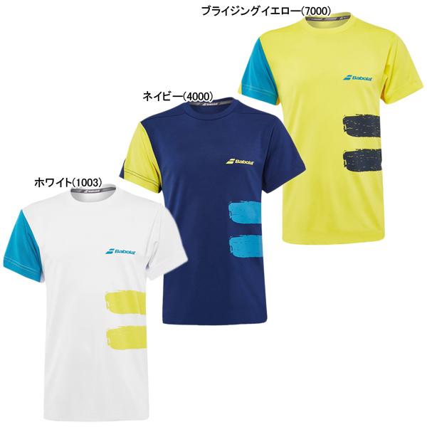 バボラ ジュニア (ボーイズ) テニスウェア パフォーマンス クルー ネックシャツ (2BS18011)