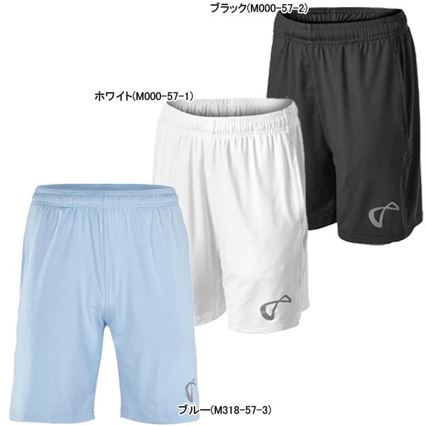 【SALE】アスレチックDNA メンズ テニス ウェア ショートパンツ