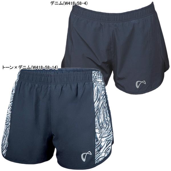 【SALE】アスレチックDNA レディース テニス ウェア ショートパンツ
