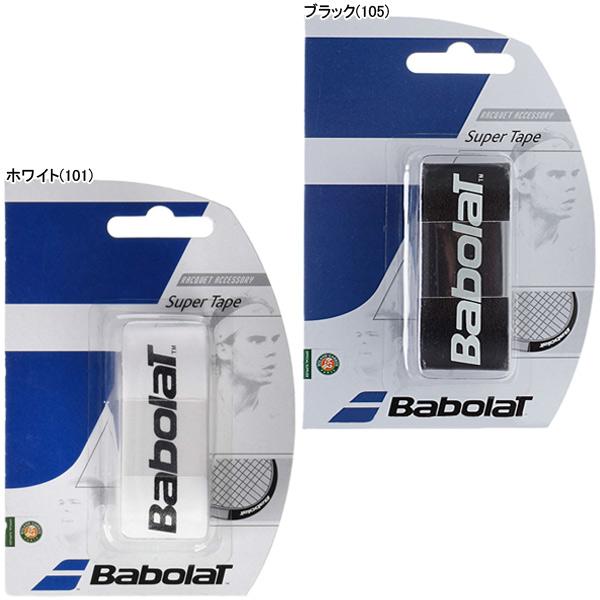 バボラ ガードテープ スーパーテープ ×5 (BA710020)