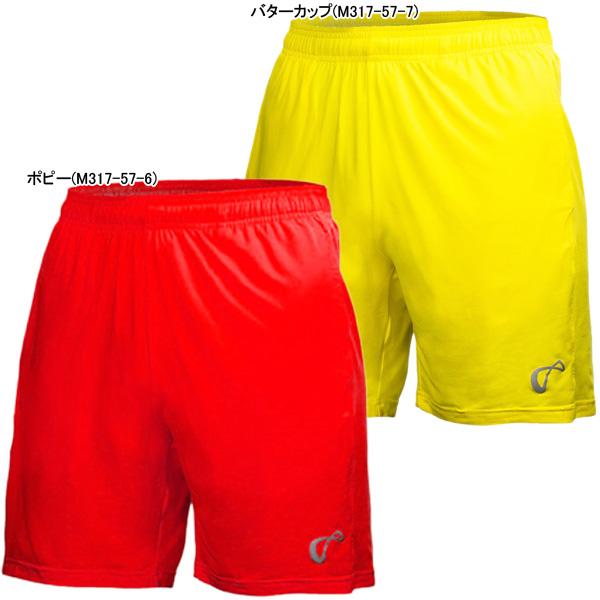 【SALE】アスレチックDNA メンズ テニス ウェア ヒッティング ショートパンツ