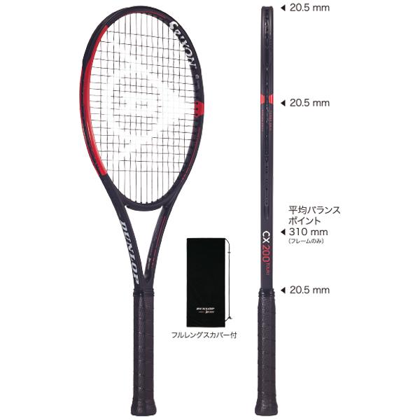 ダンロップ テニスラケット CX200 ツアー (DS21901)
