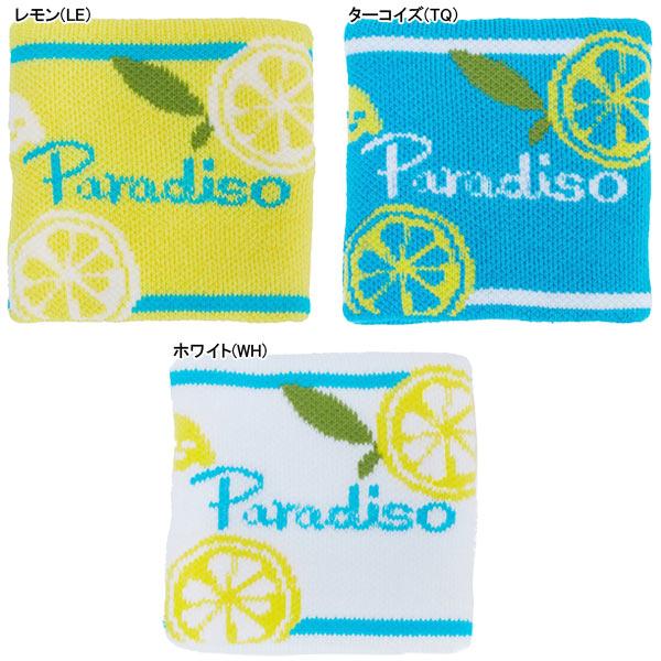 パラディーゾ  レディース テニス レモン リストバンド (BWC92)