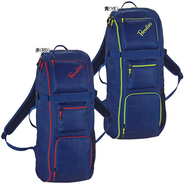 パラディーゾ テニス ラケットバッグ マルチポケットシリーズ (ラケット2本収納可能) (TRA920)
