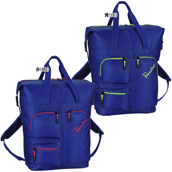 パラディーゾ テニス バッグ マルチポケットシリーズ バックパック (TRA921)