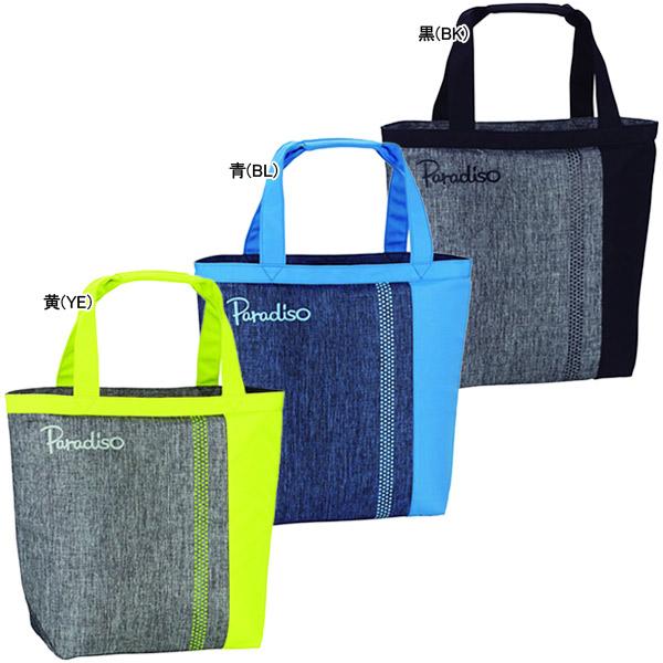 パラディーゾ テニス バッグ バイカラーシリーズ トートバッグ (TRA930)