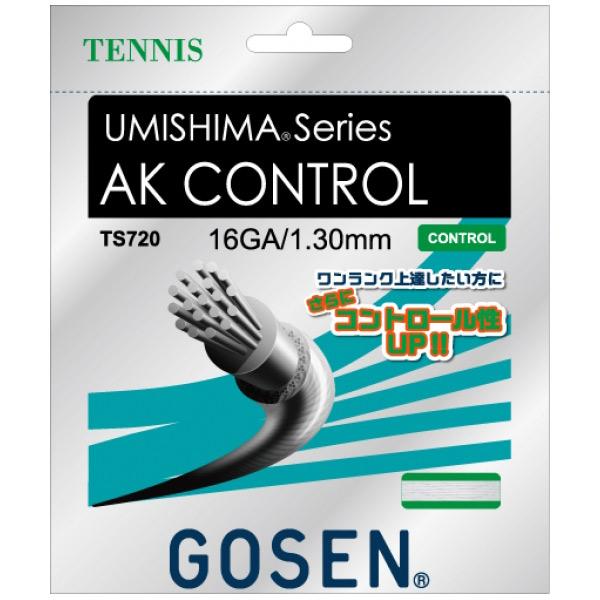 ゴーセン ガット AK CONTROL 16GA/1.30mm (TS720)