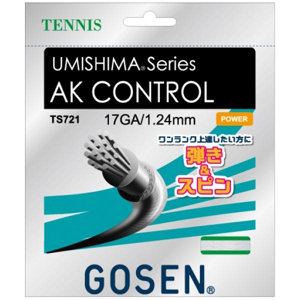 ゴーセン ガット AK CONTROL 17GA/1.24mm (TS721)