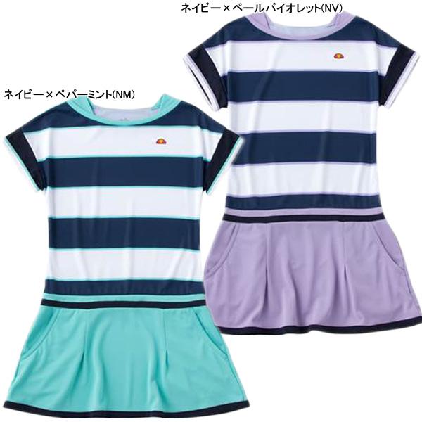 【SALE】エレッセ レディース テニスウェア ドレス (EW07330)