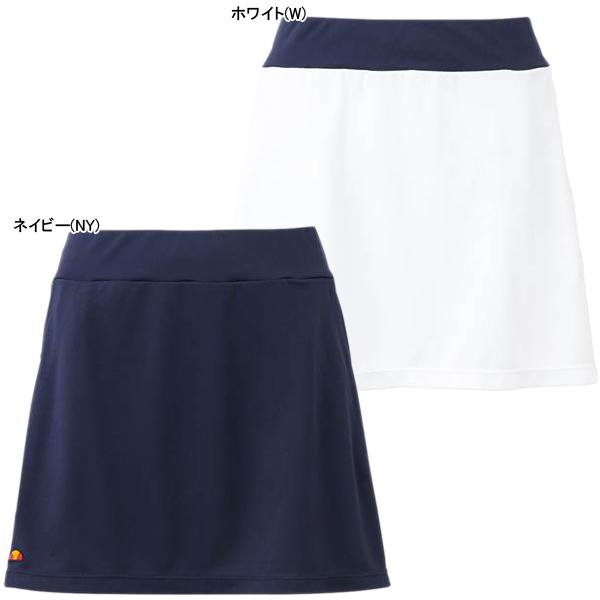 【SALE】エレッセ レディース テニスウェア プラクティス スカート (EW28306)