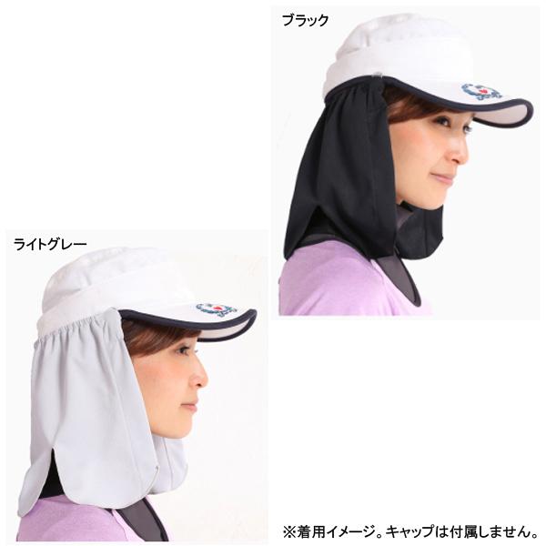 ホワイトビューティー UVカット ネックシェード (neckshade)